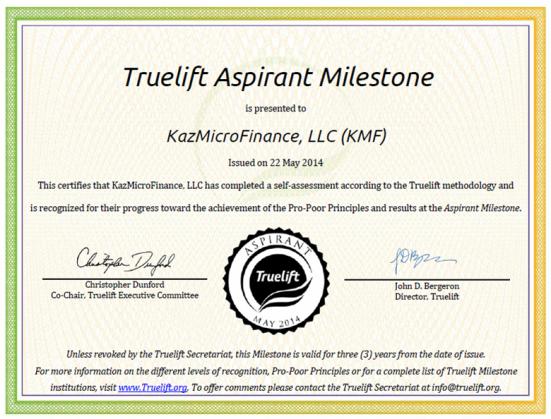 KMF certificate picture