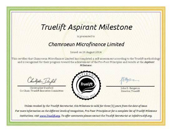 chamroeun certificate image